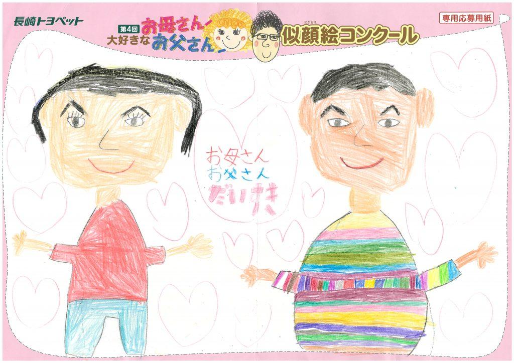 R.Yくん(8才)の作品
