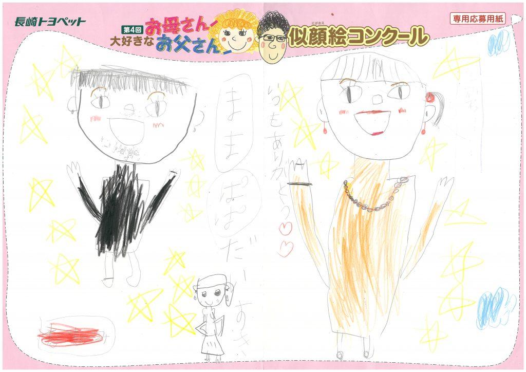 N.Iちゃん(6才)の作品