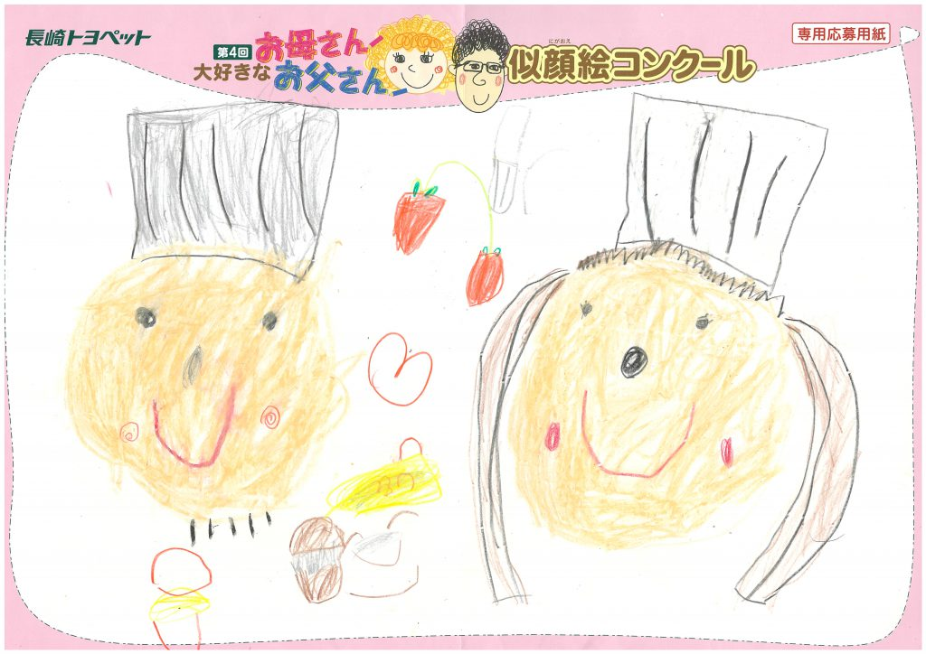 H.Hちゃん(4才)の作品
