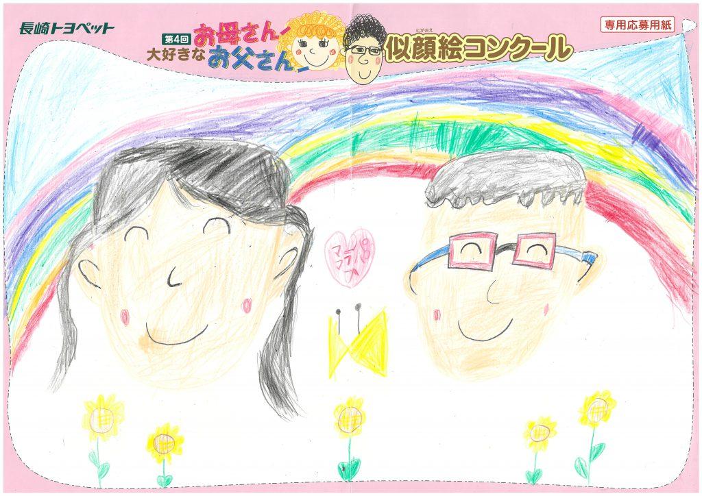 Y.Kくん(7才)の作品