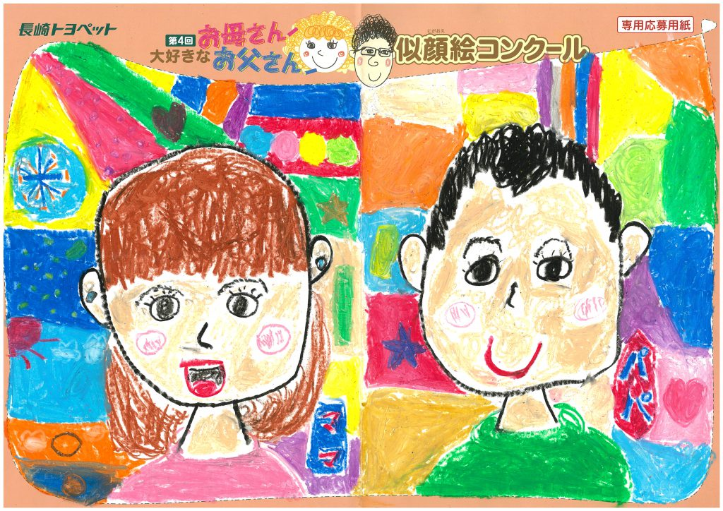 M.Mちゃん(8才)の作品