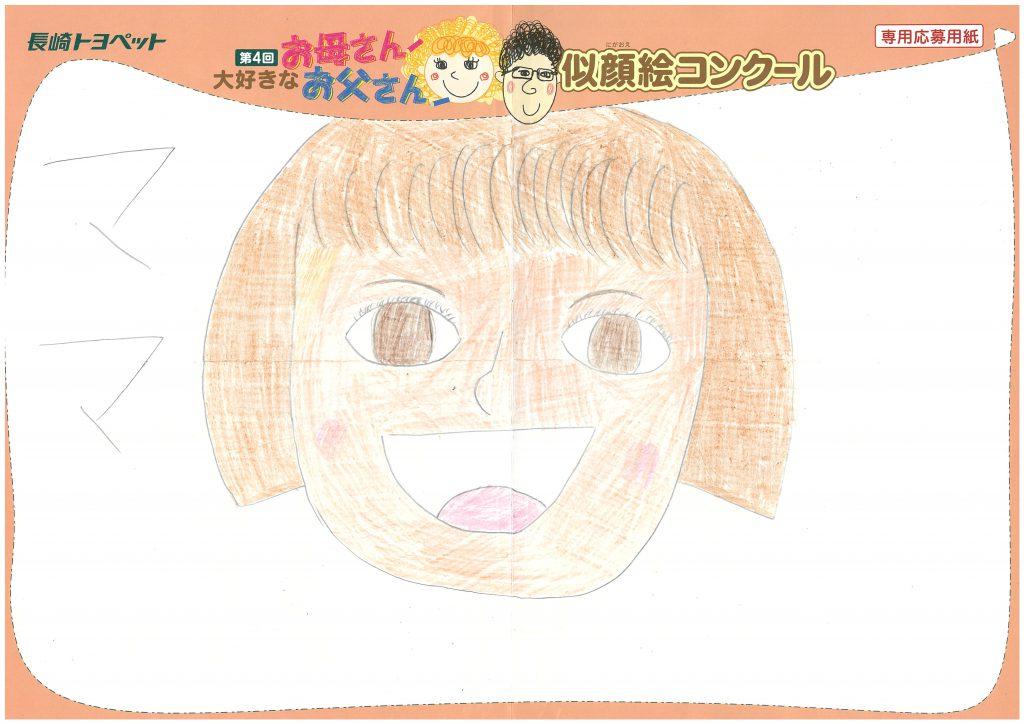 R.Uちゃん(11才)の作品