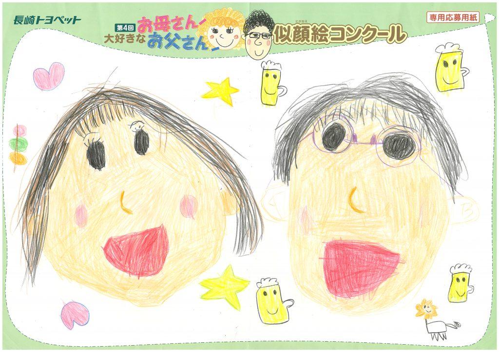 A.Uちゃん(5才)の作品