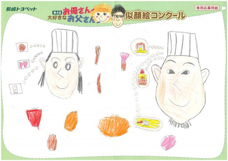 Y.Hくん(8才)の作品