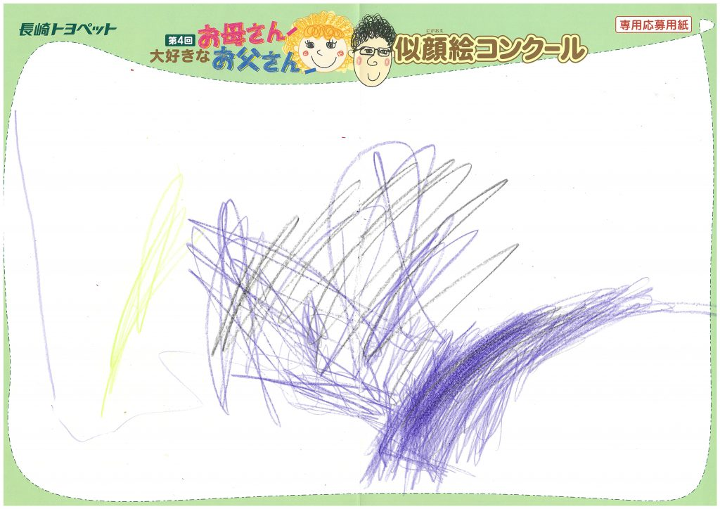H.Yくん(3才)の作品