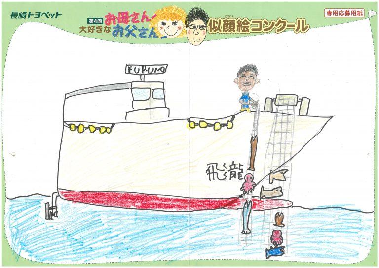 S.Oくん(8才)の作品
