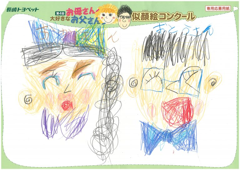 S.Nちゃん(5才)の作品