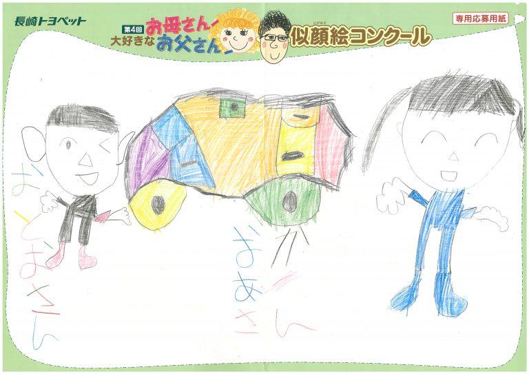 H.Nくん(6才)の作品