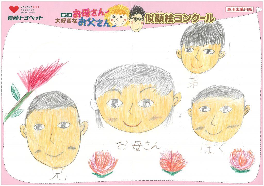 W.Iくん(9才)の作品