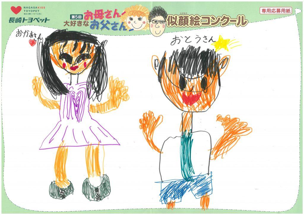 Y.Uちゃん(7才)の作品