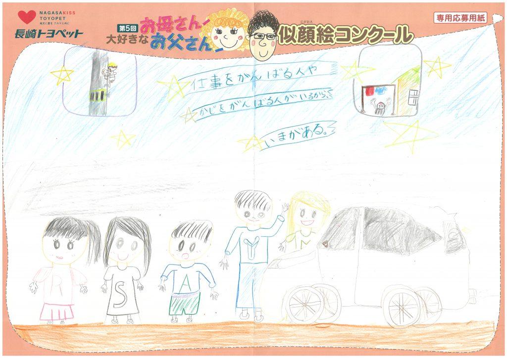 S.Nちゃん(9才)の作品