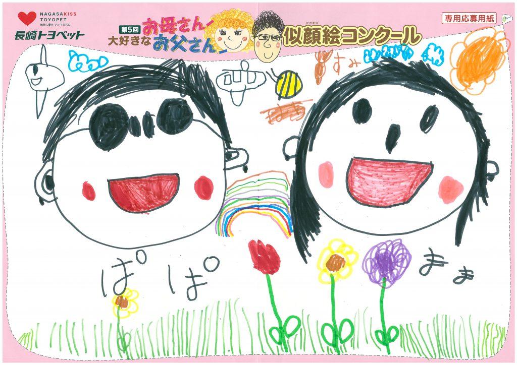 K.Kくん(5才)の作品