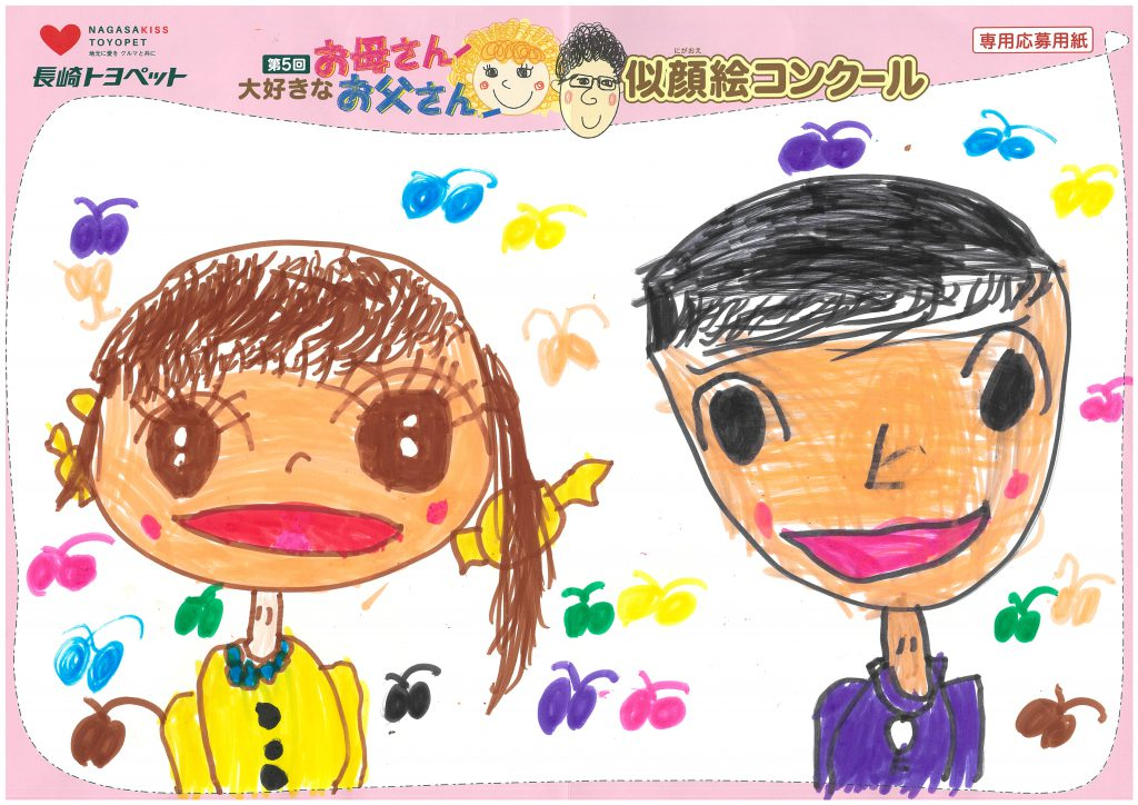 N.Oちゃん(6才)の作品