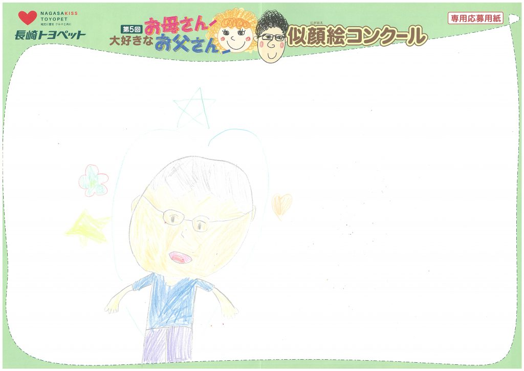 T.Kちゃん(8才)の作品