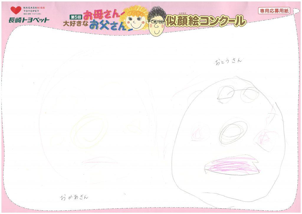 Y.Uちゃん(4才)の作品