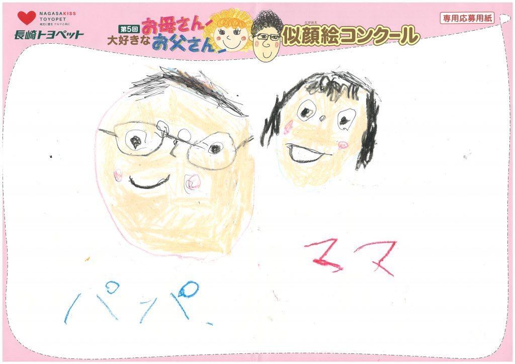 H.Hくん(6才)の作品