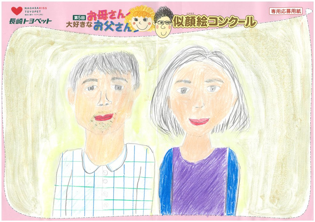 H.Kちゃん(9才)の作品