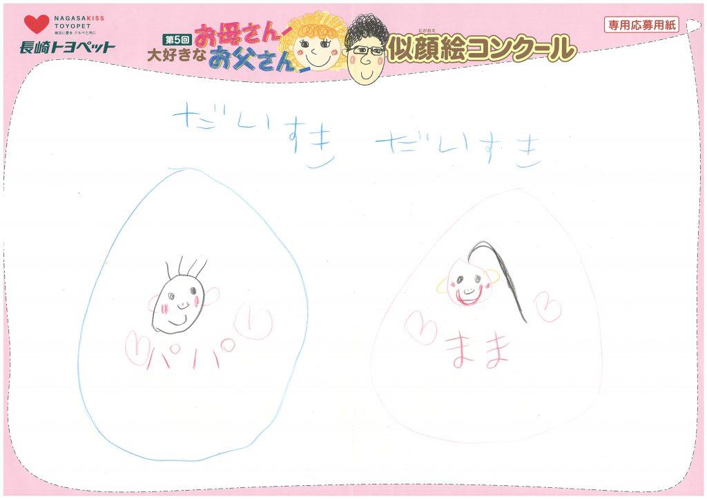 R.Aちゃん(4才)の作品