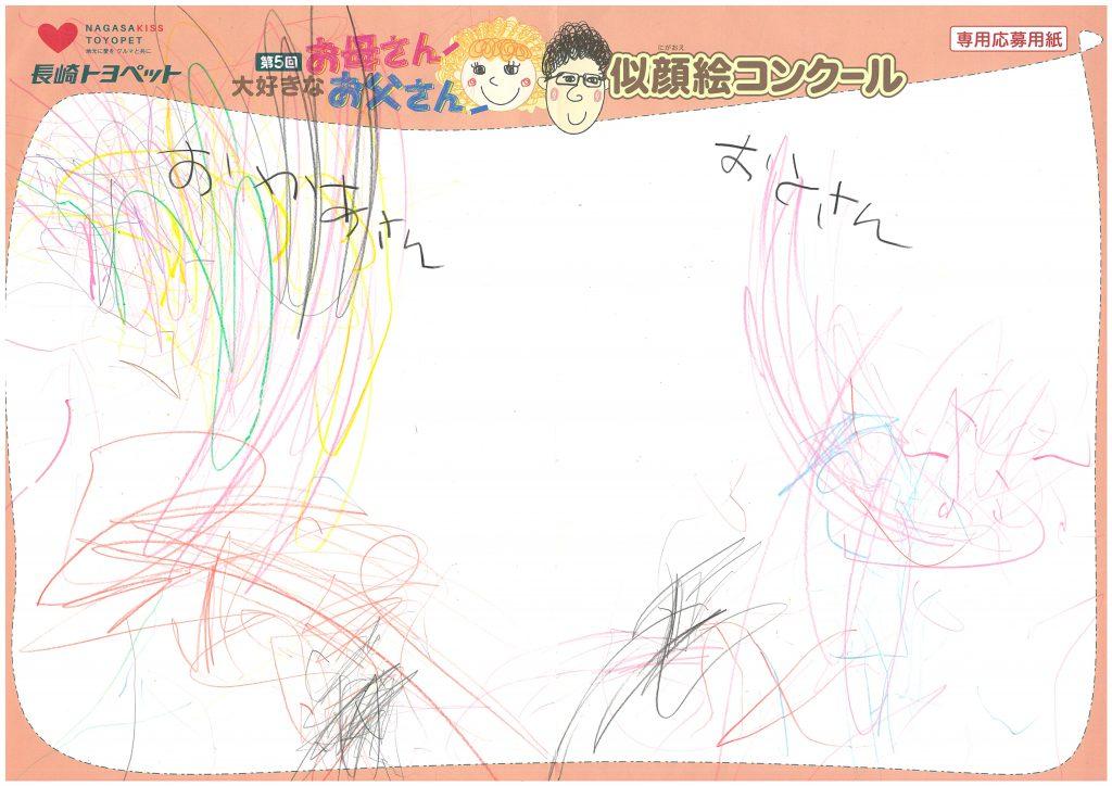 S.Kちゃん(1才)の作品