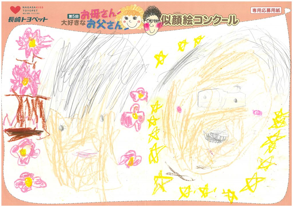 T.Wくん(5才)の作品