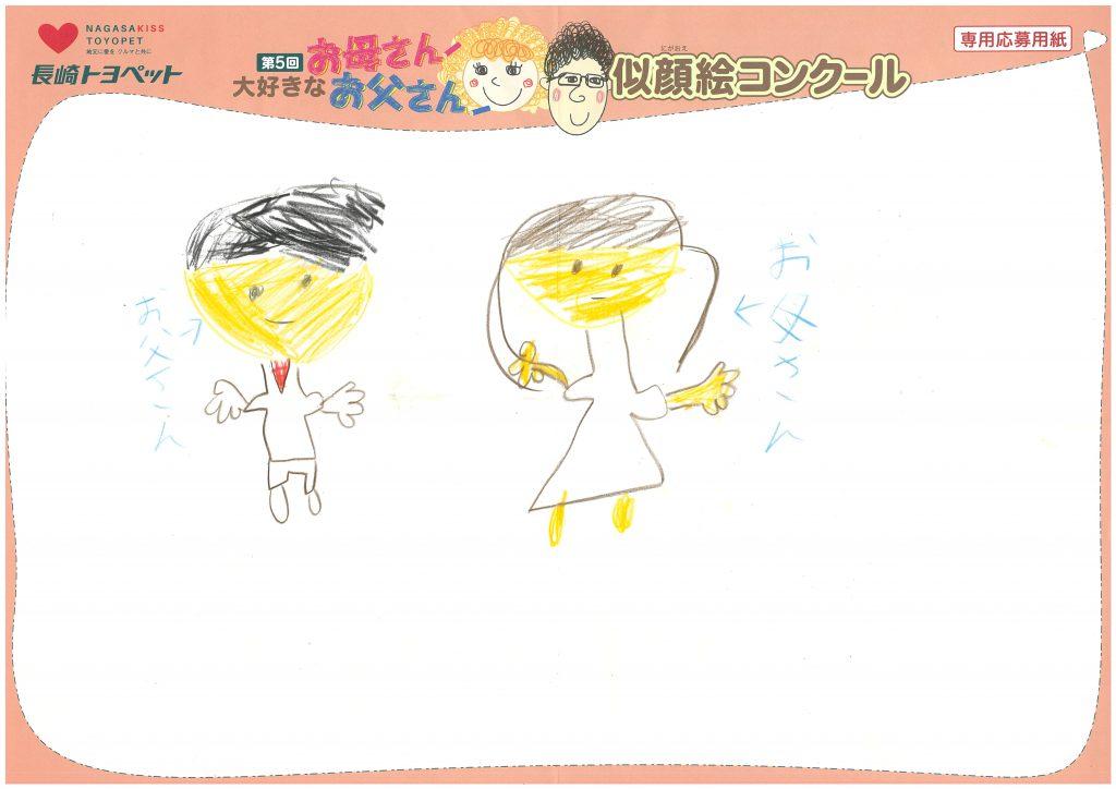 M.Yちゃん(9才)の作品