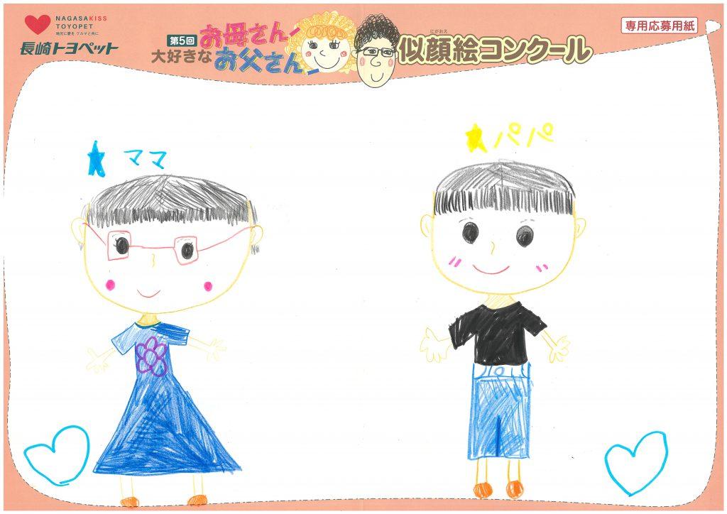 H.Mちゃん(9才)の作品