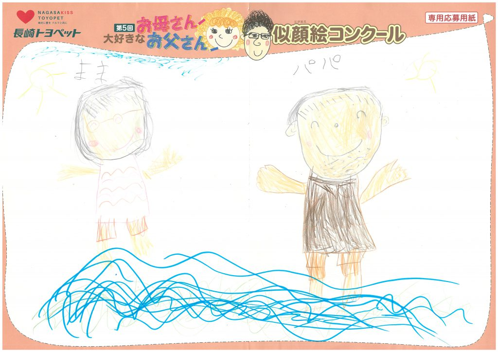R.Tちゃん(5才)の作品