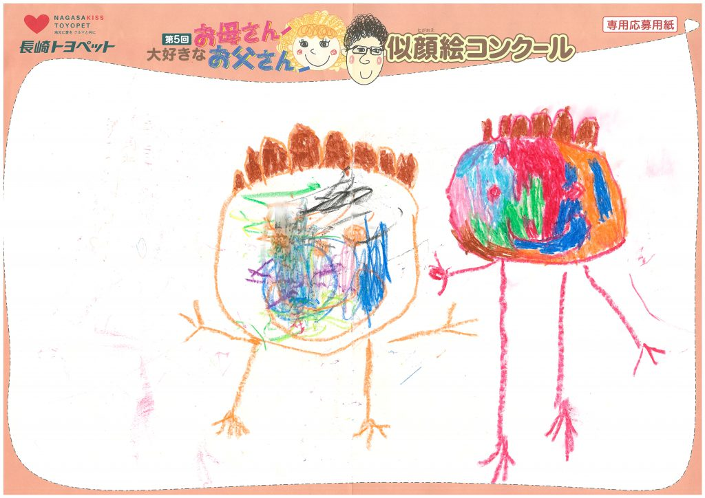 K.Sくん(5才)の作品