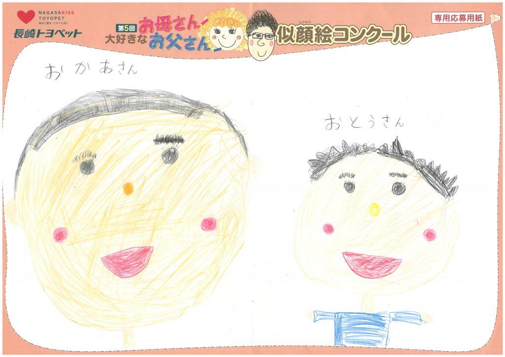 H.Tちゃん(7才)の作品