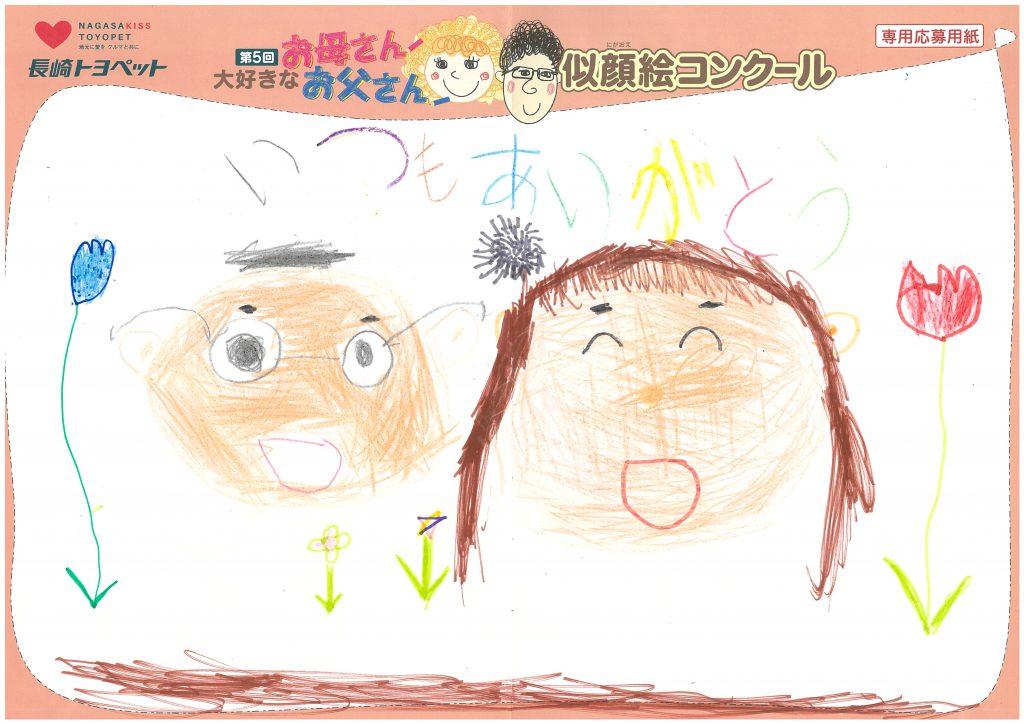 S.Mくん(7才)の作品