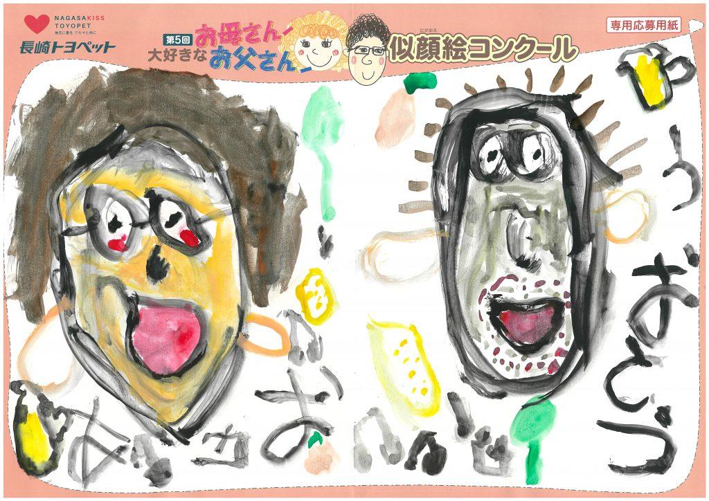 A.Tくん(5才)の作品