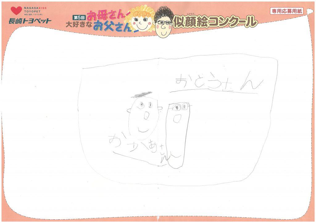 Y.Sくん(4才)の作品