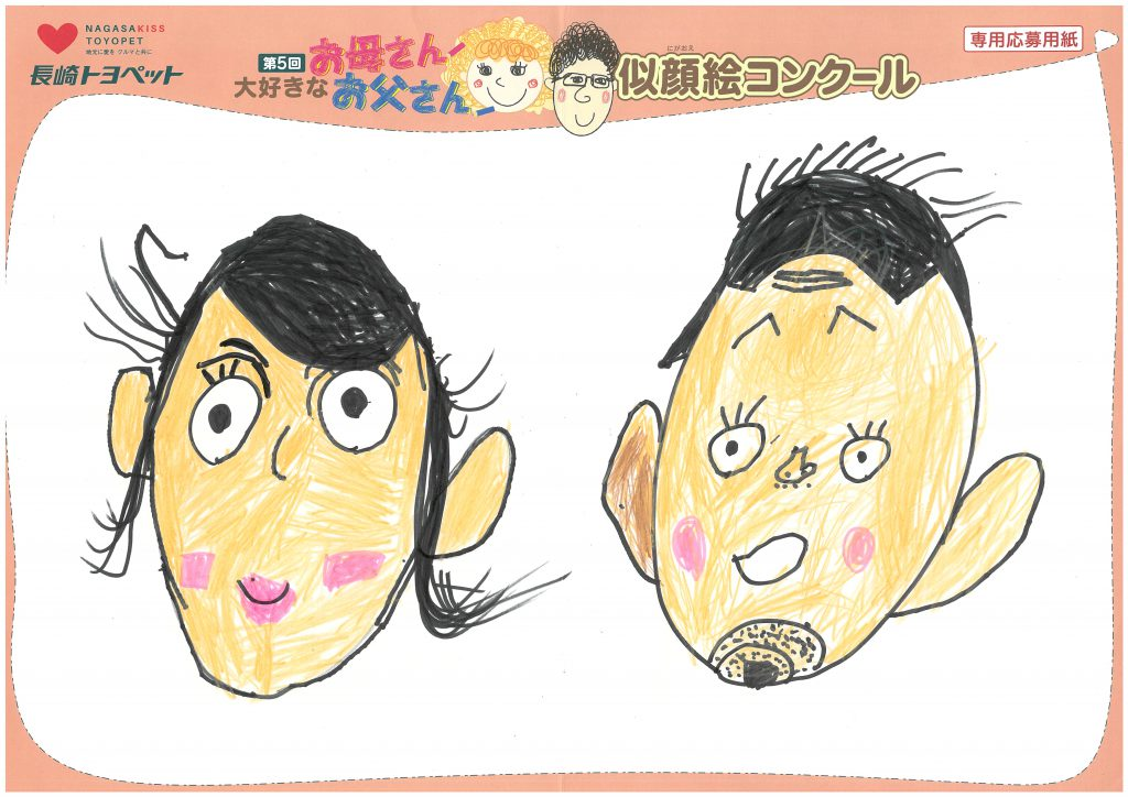 K.Tくん(6才)の作品