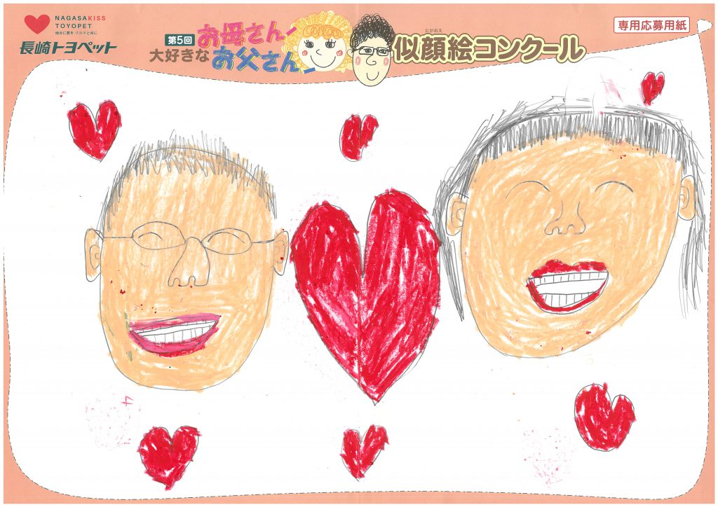 Y.Sくん(11才)の作品