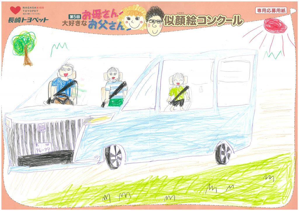 K.Kちゃん(10才)の作品