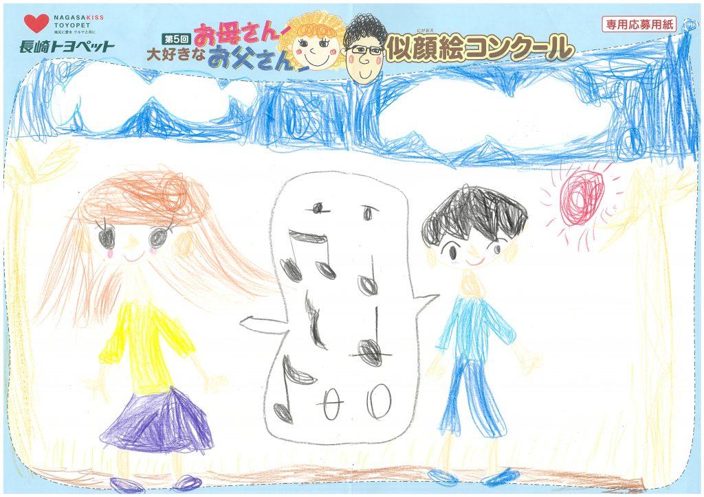 S.Oくん(6才)の作品