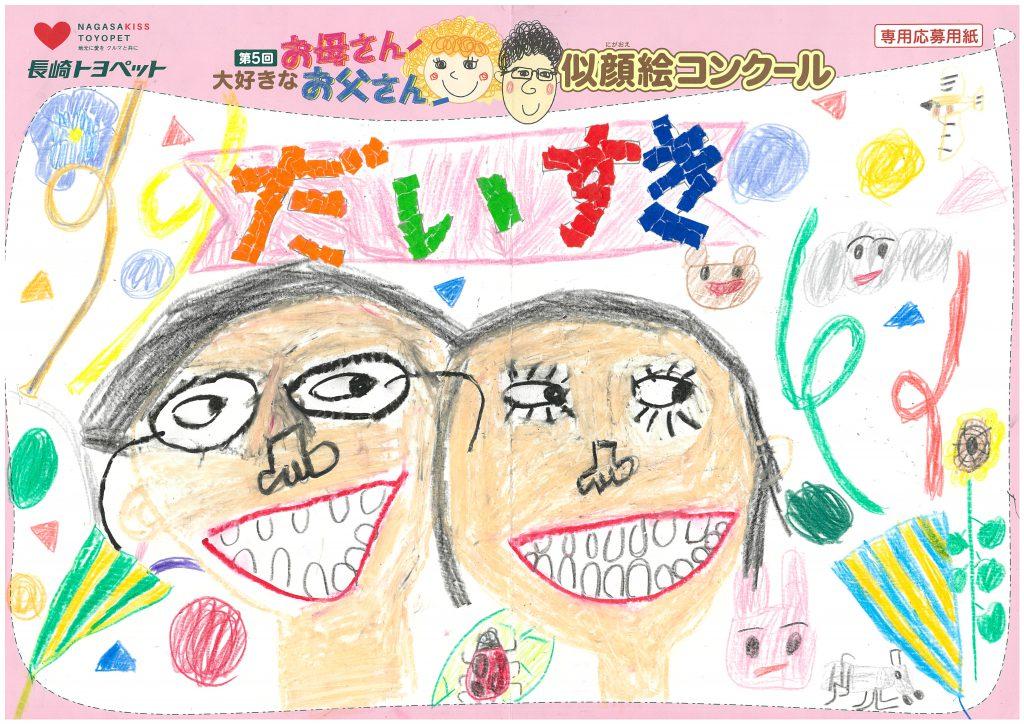 S.Hくん(7才)の作品