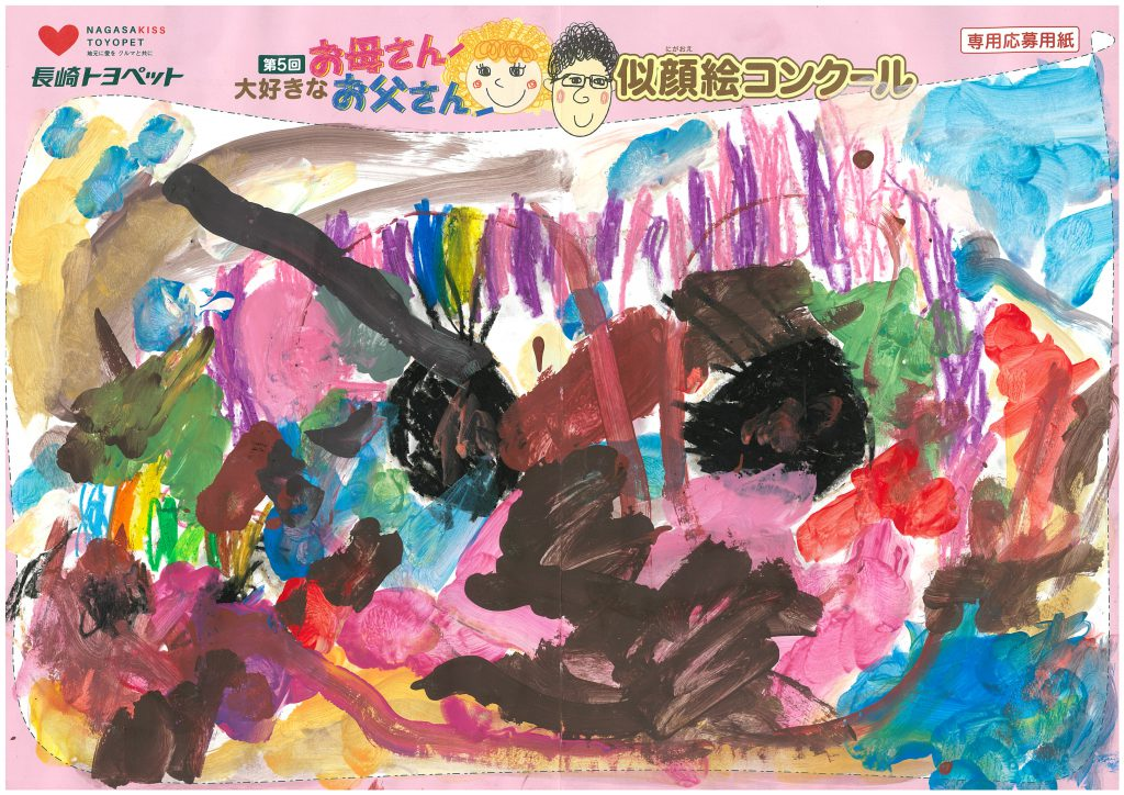 Y.Kちゃん(4才)の作品