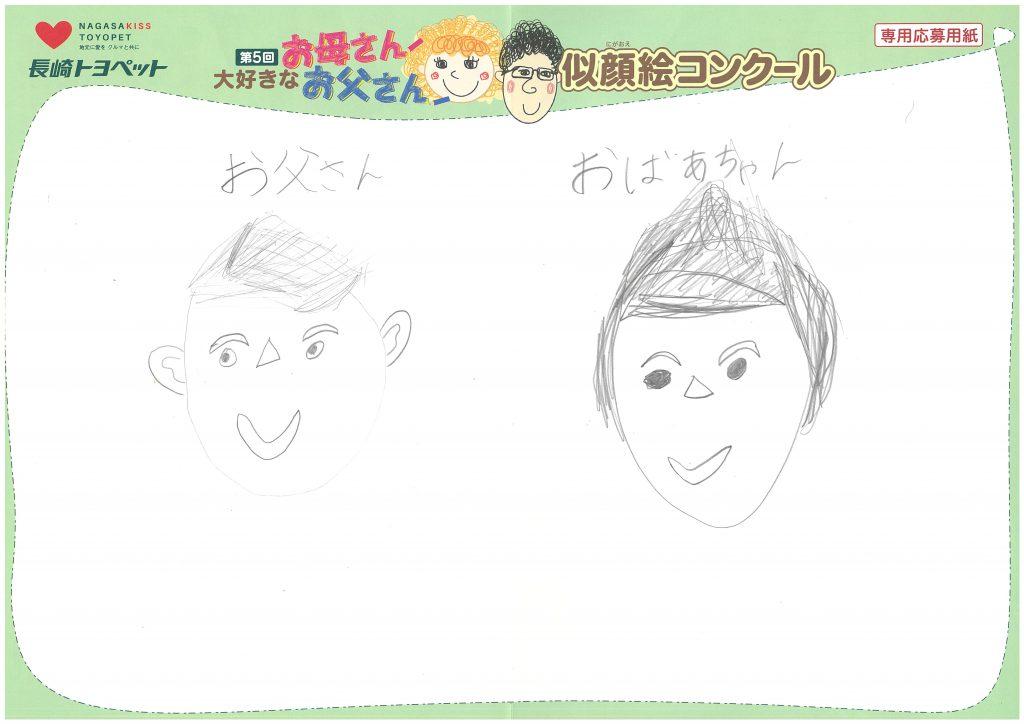 G.Yくん(7才)の作品