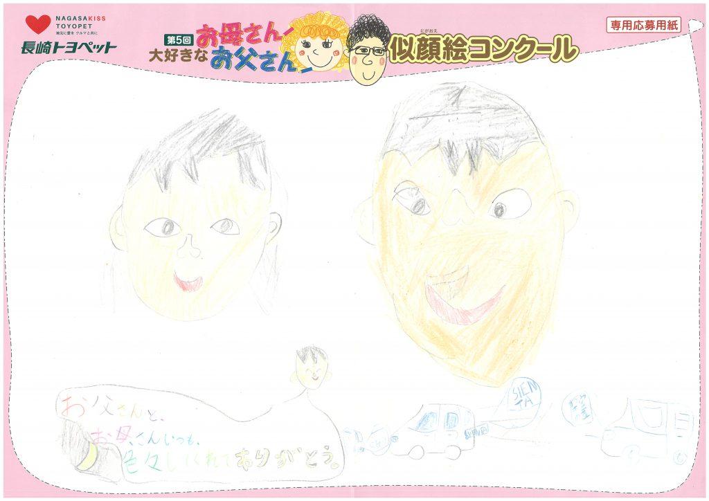 T.Mくん(8才)の作品