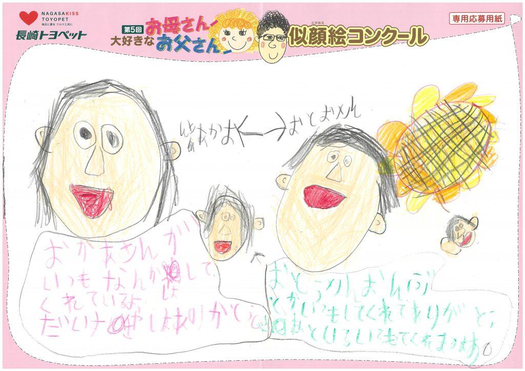 A.Mちゃん(5才)の作品