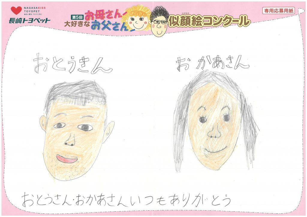 K.Sくん(9才)の作品