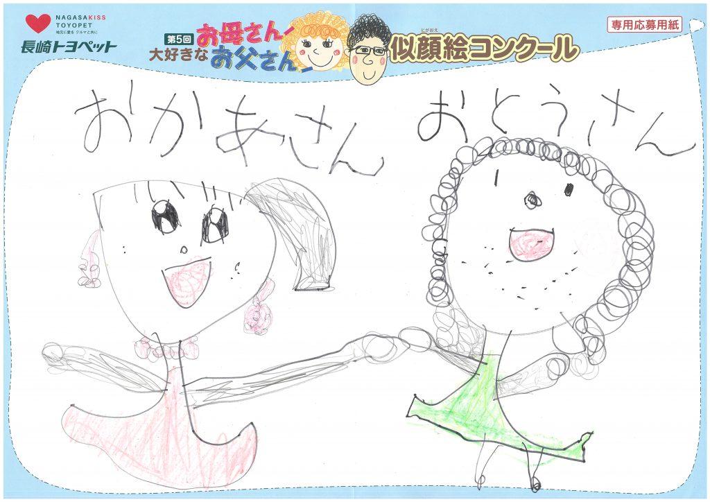 M.Aちゃん(4才)の作品