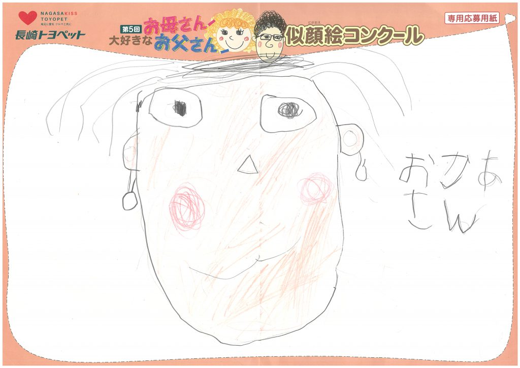 R.Yくん(6才)の作品