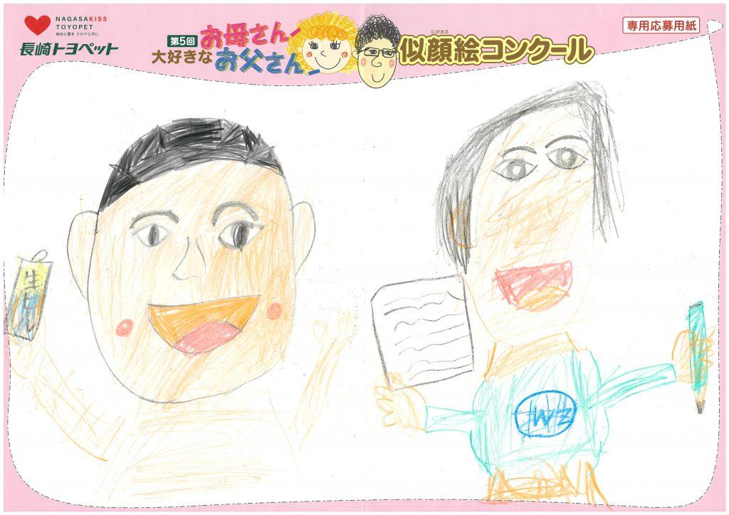 K.Hくん(8才)の作品