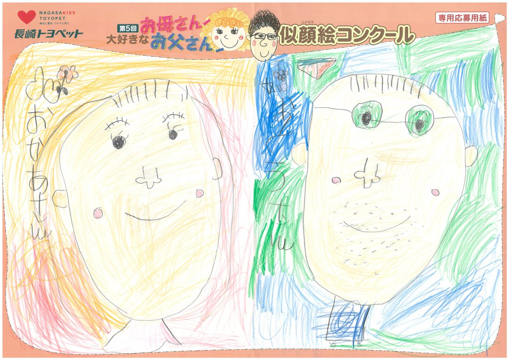 R.Uちゃん(4才)の作品