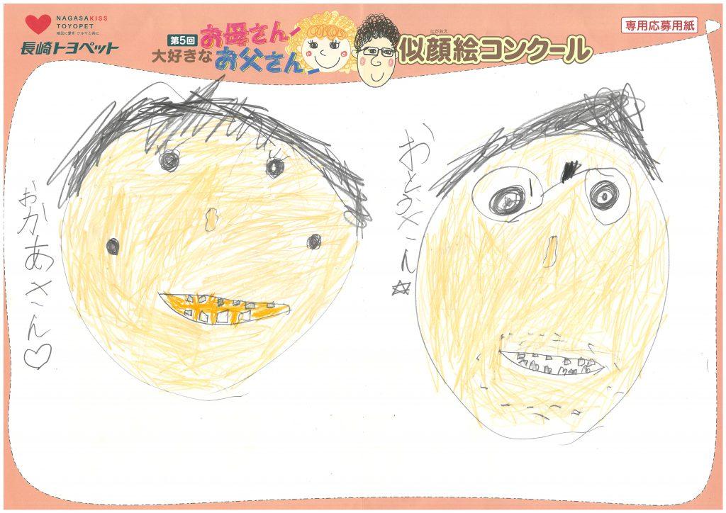 E.Uくん(7才)の作品