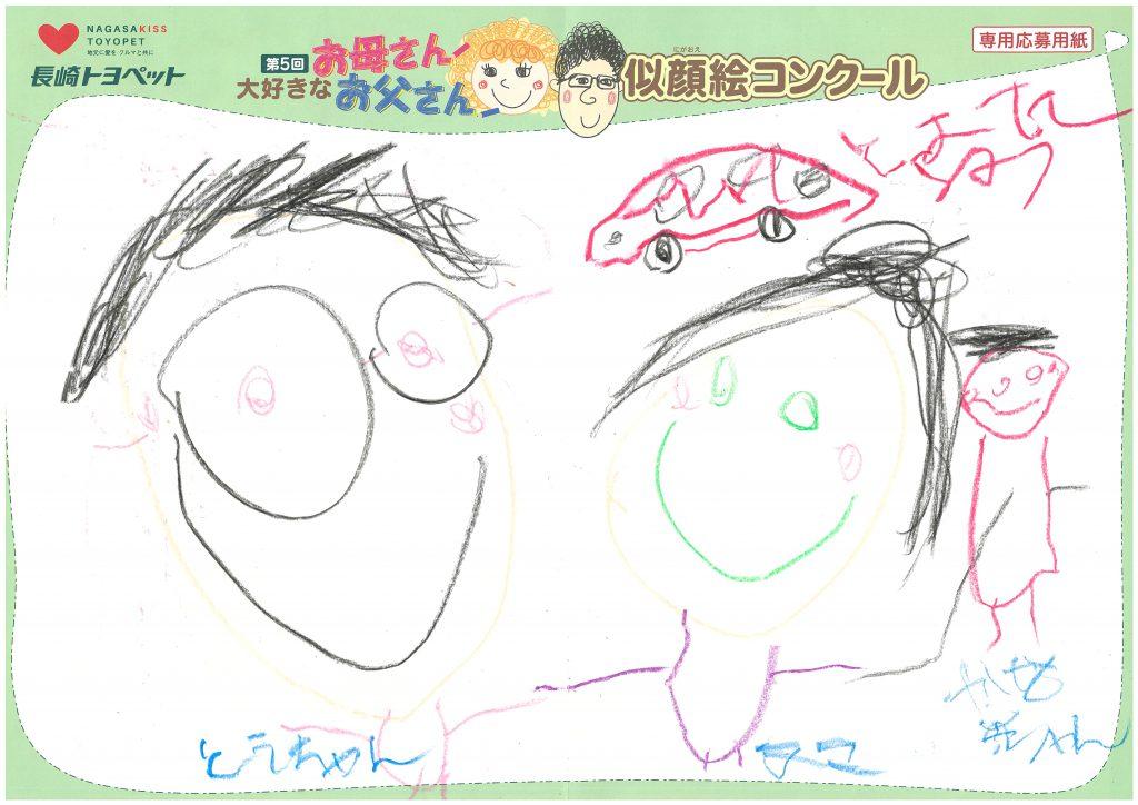 K.Mくん(4才)の作品