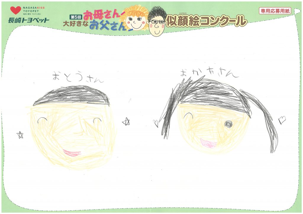 Y.Hちゃん(6才)の作品