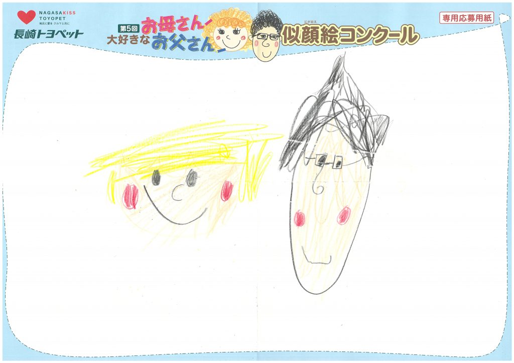 S.Yくん(5才)の作品